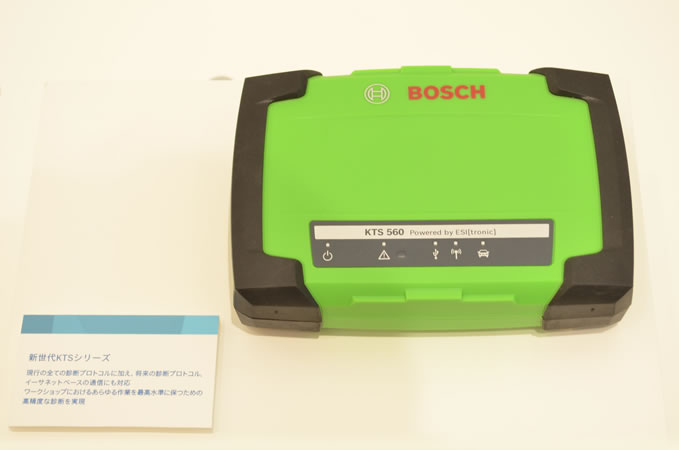 exhibits events bosch showroom bosch in japan. Black Bedroom Furniture Sets. Home Design Ideas